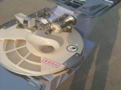 面团切割自动馒头机家用滚圆机商用盘式分割机成型机圆馒头