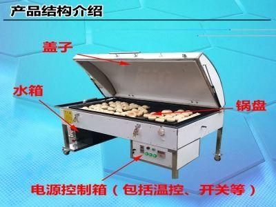 上蒸下烤锅巴馒头煎包机|黄底烤馒头机锅贴锅边馍机蒸锅巴馒头机商用电蒸